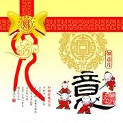 中秋节标语