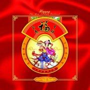 中秋节仙女送月饼