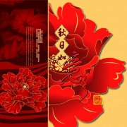 中秋节花纹背景素材
