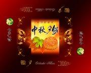 中秋月饼海报设计