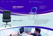 画册版式设计模板