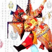 中華傳統文化