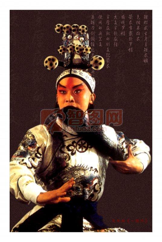 中國文化經典素材
