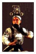 中国文化经典素材