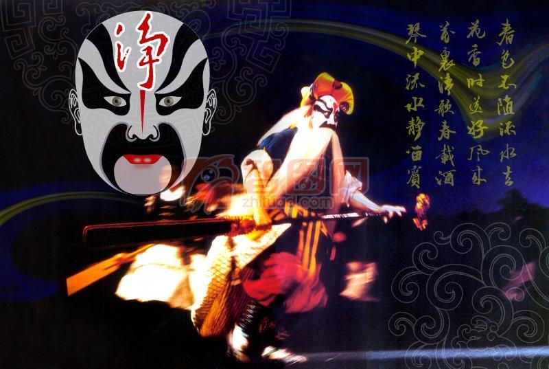 中國古典元素