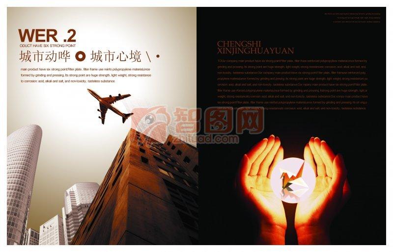 房产宣传素材 上一张图片:  咖啡海报 下一张图片:贺岁迎新