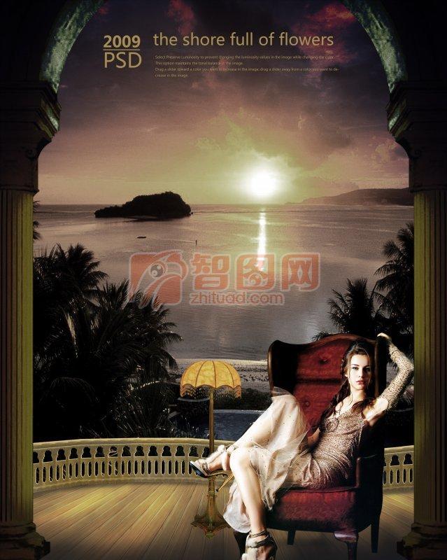 高檔房產宣傳海報設計素材