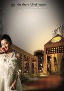 温馨欧式风格美女海报房产素材