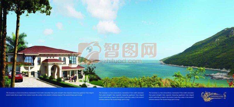 海边房地产画册版式