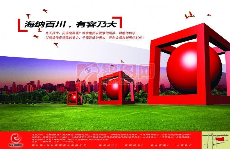 房地產海報設計元素