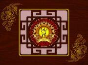 中秋节月饼包装设计