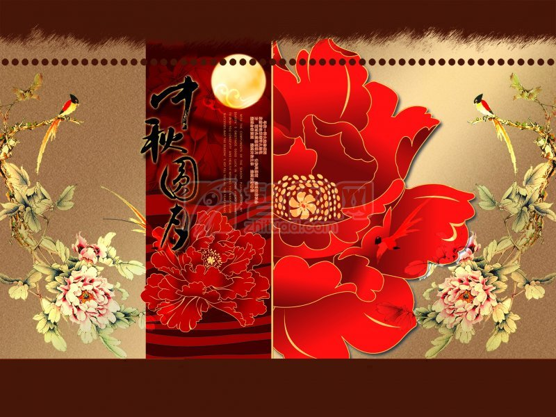 如意中秋 中秋诗词 中秋海报素材 中秋节花纹背景素材 红色中秋节背景