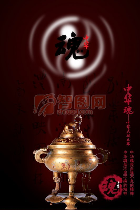 红色背景 暗红色背景 中国风 中国风系列 中国风素材 说明:-魂 上一张
