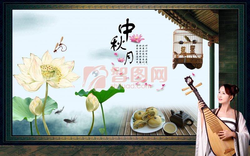 中秋节包装素材 中国古典元素