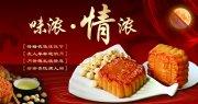 中秋節賞月素材 中國傳統節日