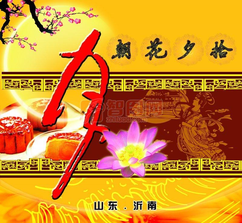 中秋月饼盒设计 金黄色背景