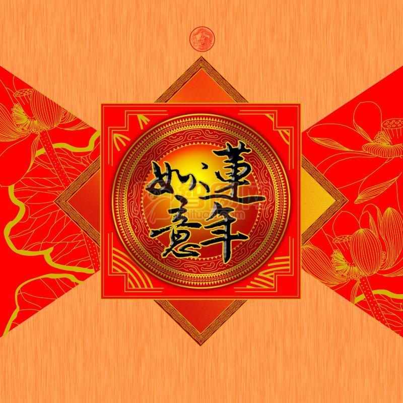 中秋节庆典素材 中秋节包装 中秋节包装素材 春联 大红春联 树条纹