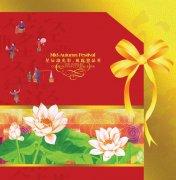 喜庆中秋节 中国传统节日