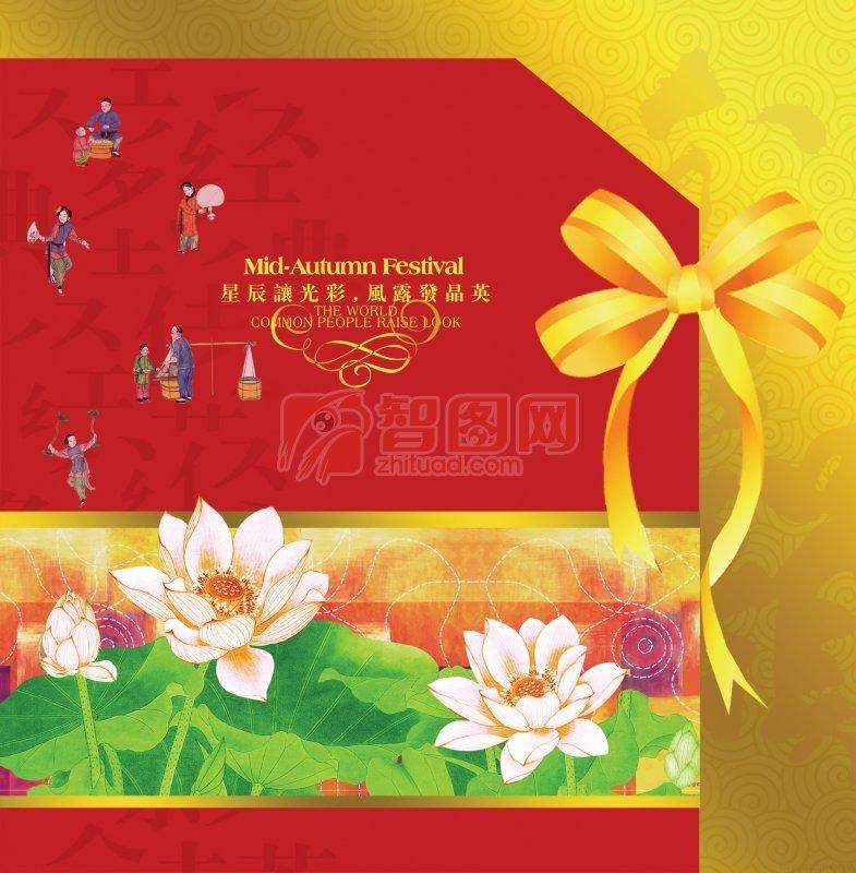 喜慶中秋節 中國傳統節日