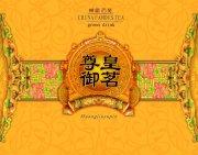 富贵中秋节设计素材