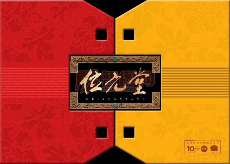 中秋节月饼礼盒设计素材