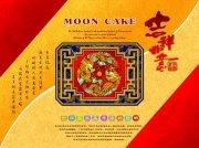 中秋节月饼礼品包装盒设计素材