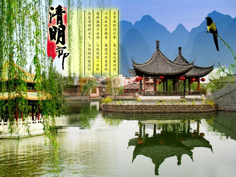 清明節時節 中國傳統節日清明節設計元素