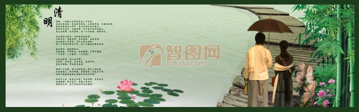 清明节时节 清明扫墓 中国传统节日