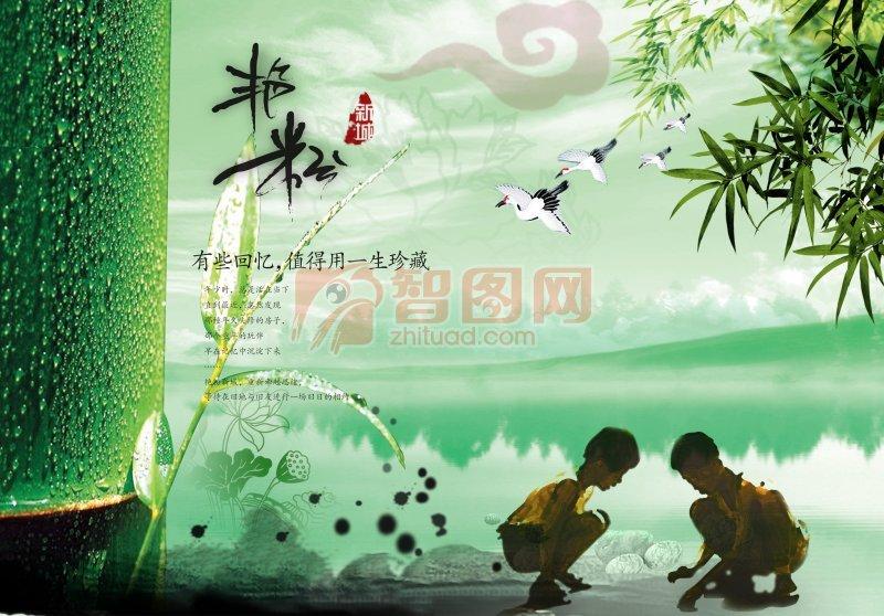 清明節設計專題 中國季節素材