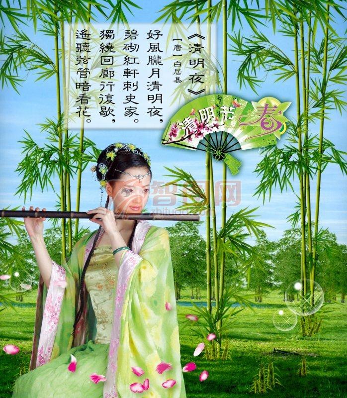 清明节设计专题 清明节中国古典元素