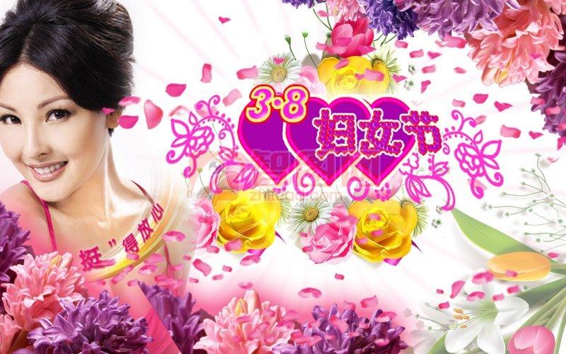 3.8妇女节海报 妇女节设计素材