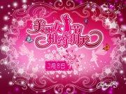 3.8妇女节快乐 妇女节设计素材