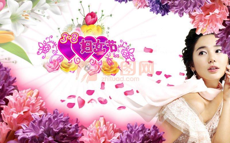 3.8妇女节快乐设计元素 妇女节促销
