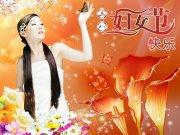 3.8妇女节快乐 女人节促销海报