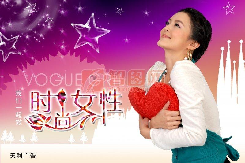 3.8妇女节宣传海报 时尚女性卡通元素