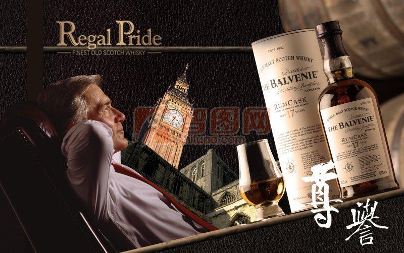 酒类广告宣传