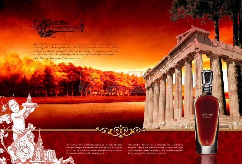 房地產歐洲風情宣傳海報