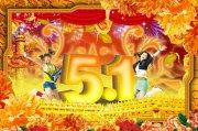 五一黄金周 (84)