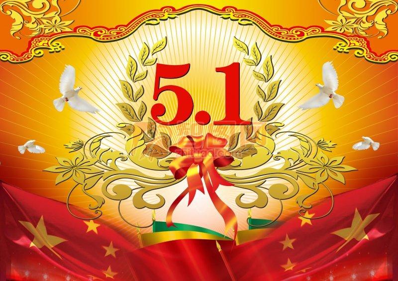 五一節圖 (111)