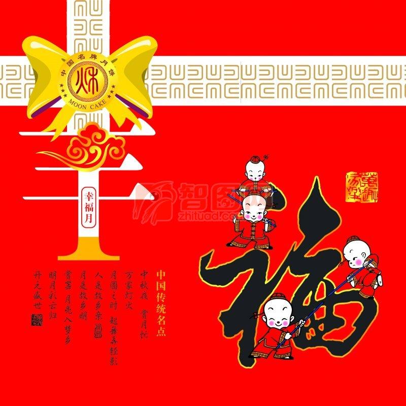 中国名牌月饼 (115)