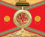 中秋节 (132)