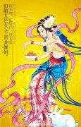 中秋食宵念挚心(169)
