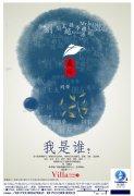 珠江逸景房地產廣告設計素材——百家姓