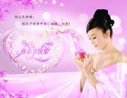 母亲节快乐 (5)