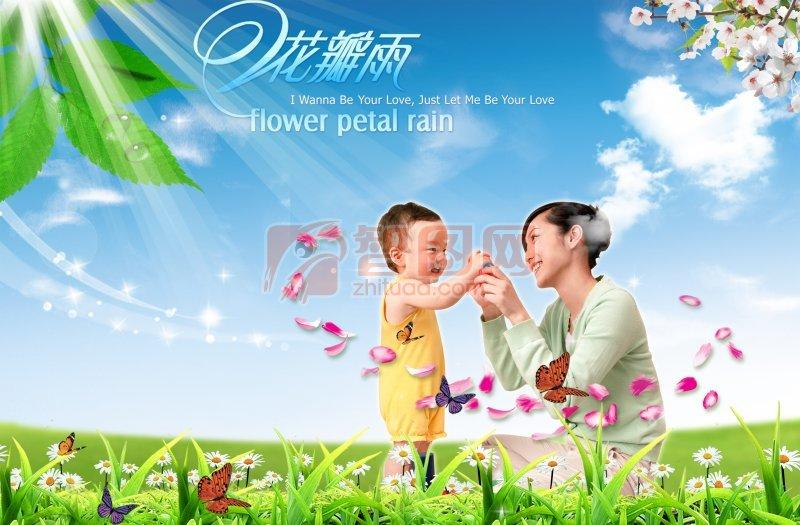 母亲节 (11)