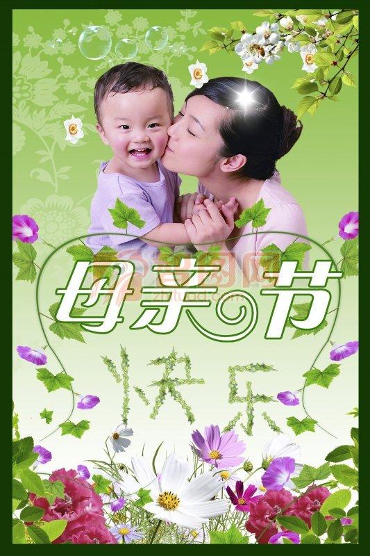 母亲节 (26)