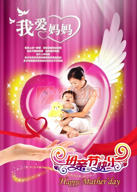 母亲节 (46)