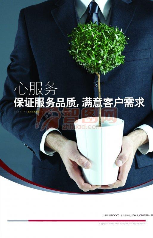 企業形象海報
