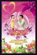 母亲节 (56)