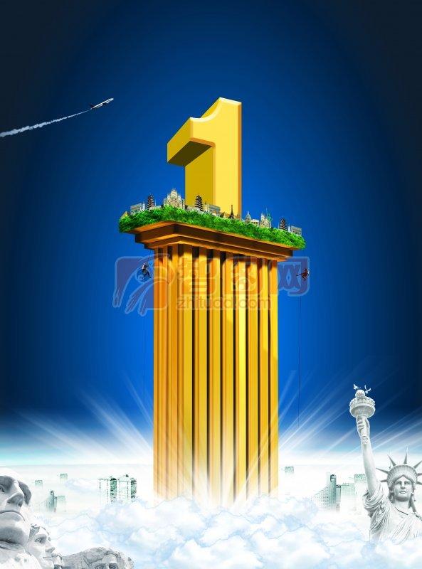 金色1海报设计